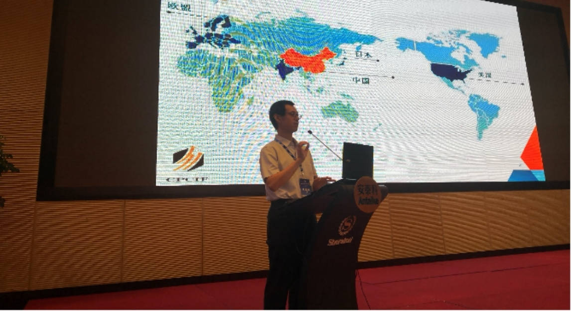 BSEF China presents at 2020 China Antimony Industry Conference